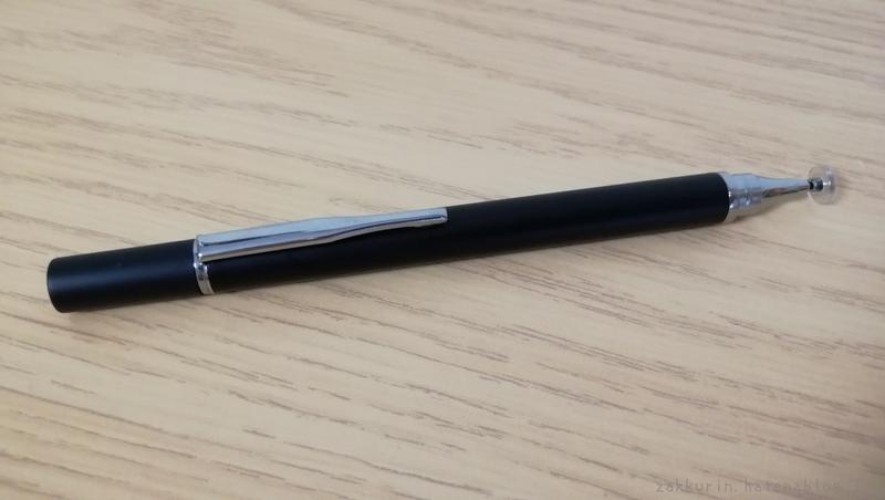 ワッツディスク型タッチペン