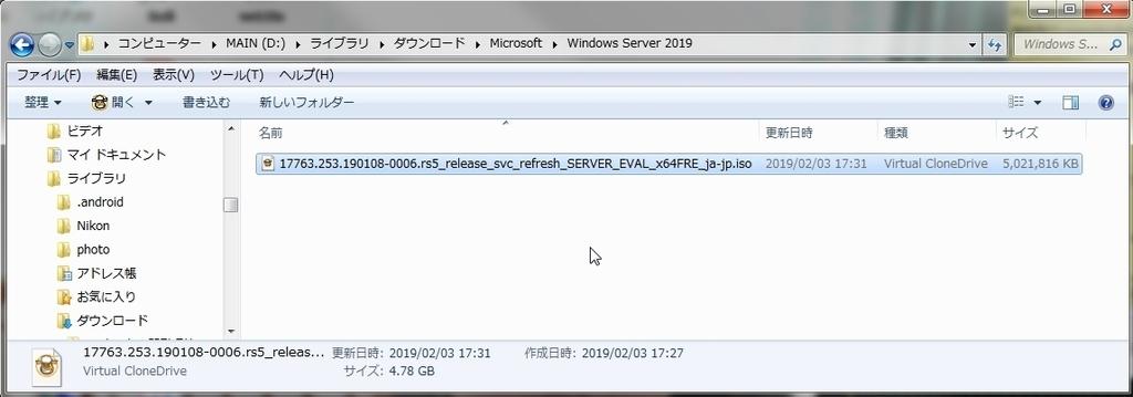 f:id:infrase:20190203190246j:plain