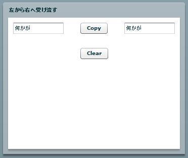 f:id:infy2c:20080311131836j:image