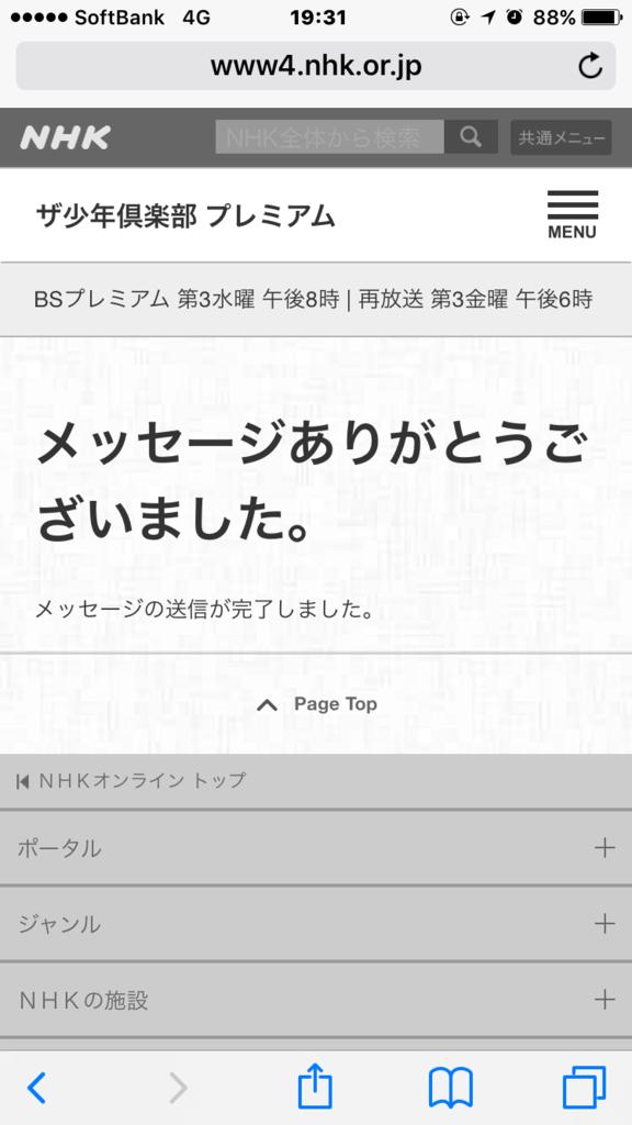 f:id:ingIgni:20170203204229p:plain