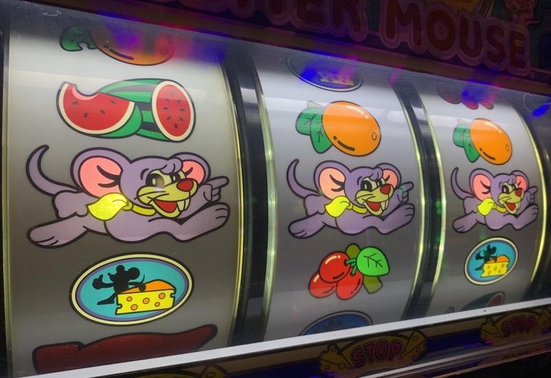 ゲッターマウス ビッグボーナス