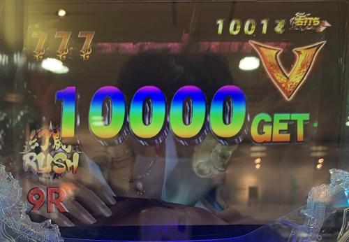 パチンコ 北斗無双 10000発 10000GET 1万発