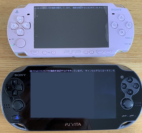 PSP VITA SNES netplay