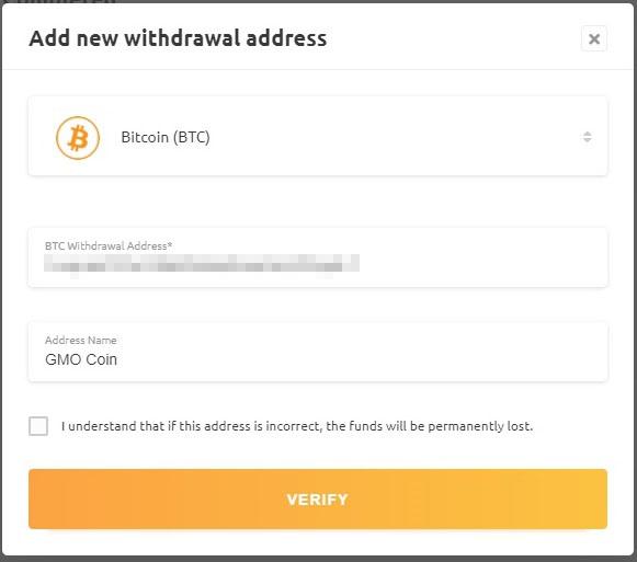 NiceHash Add new widhdrawal address