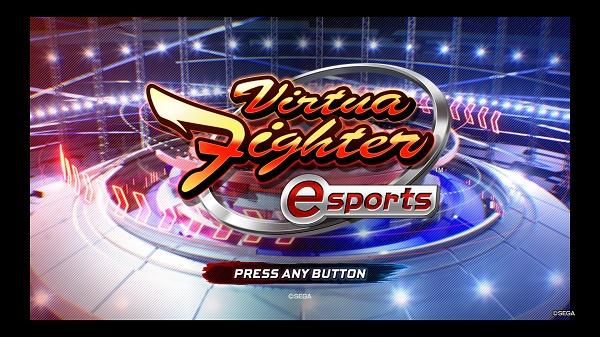 Virtua Fighter eSports バーチャファイター タイトル