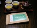 #tea 和烏龍茶「梅ヶ島烏龍茶」