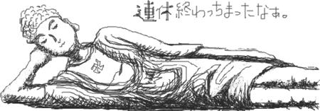 http://f.hatena.ne.jp/images/fotolife/i/inks/20080211/20080211185043.png