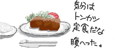 http://f.hatena.ne.jp/images/fotolife/i/inks/20080211/20080211191528.png