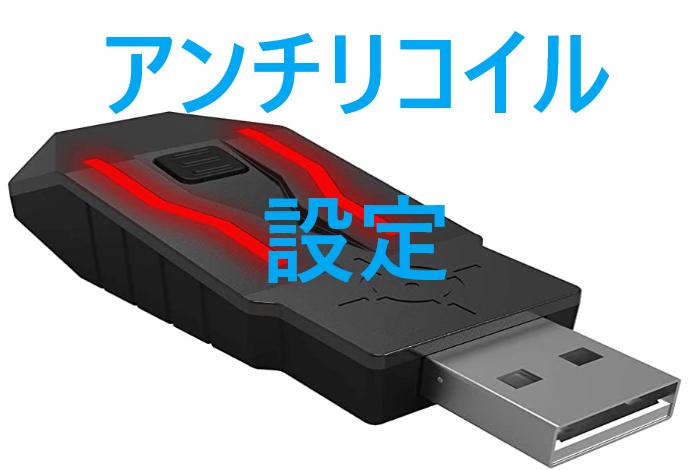 Apex コンバーター と は 【PC勢が徹底解説】XIM APEXの使用感レビューとメリット、デメリット