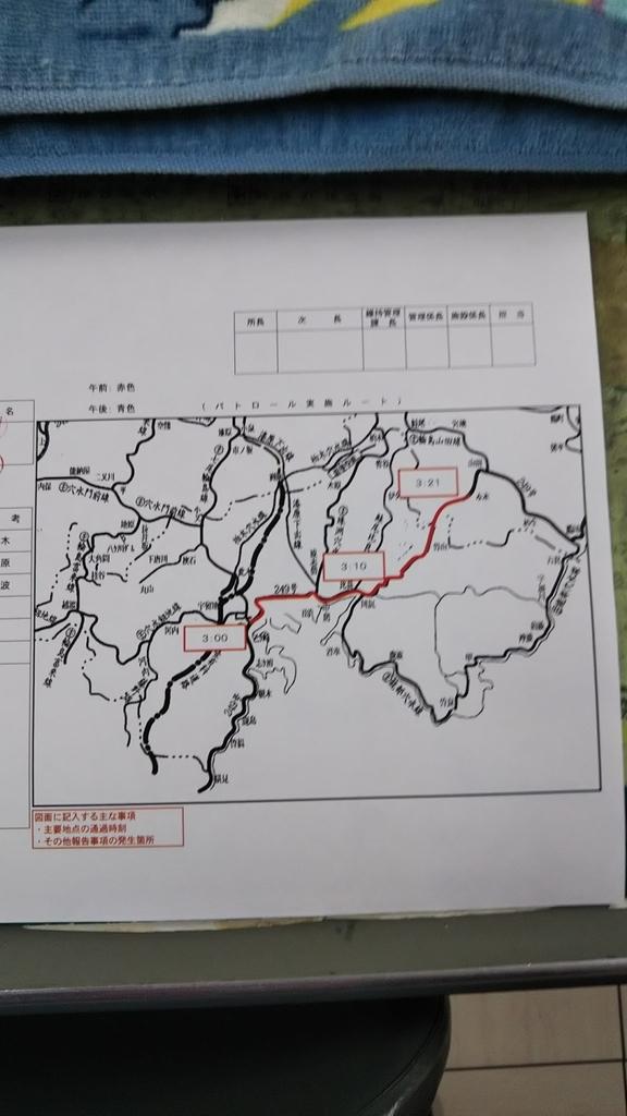 f:id:inkyoishikawa:20190116213145j:plain