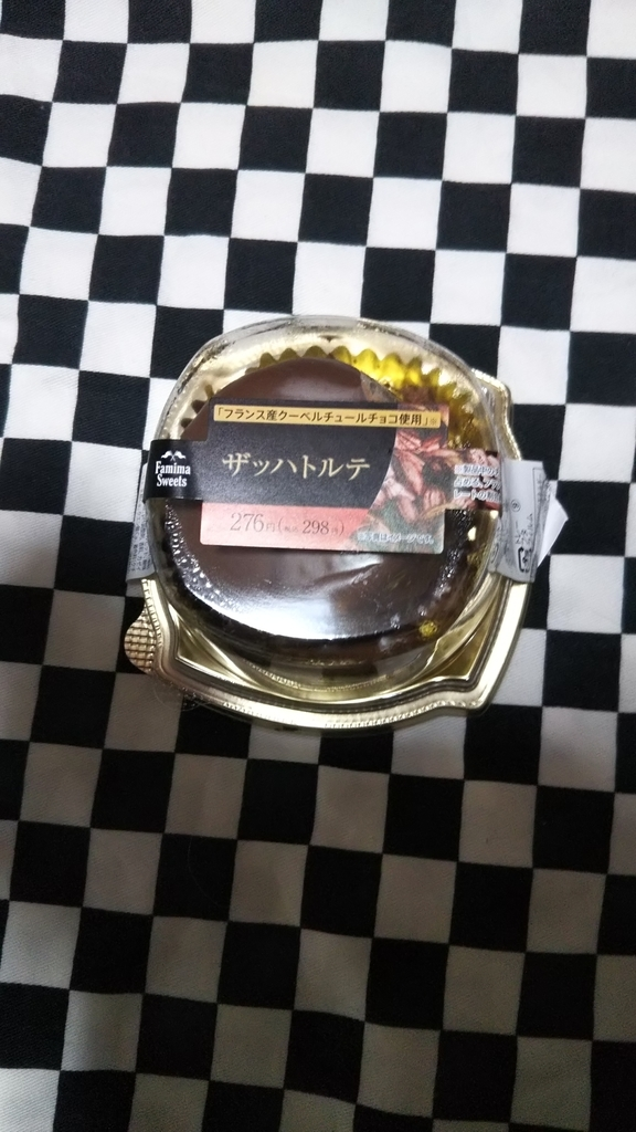 f:id:inkyoishikawa:20190116223415j:plain