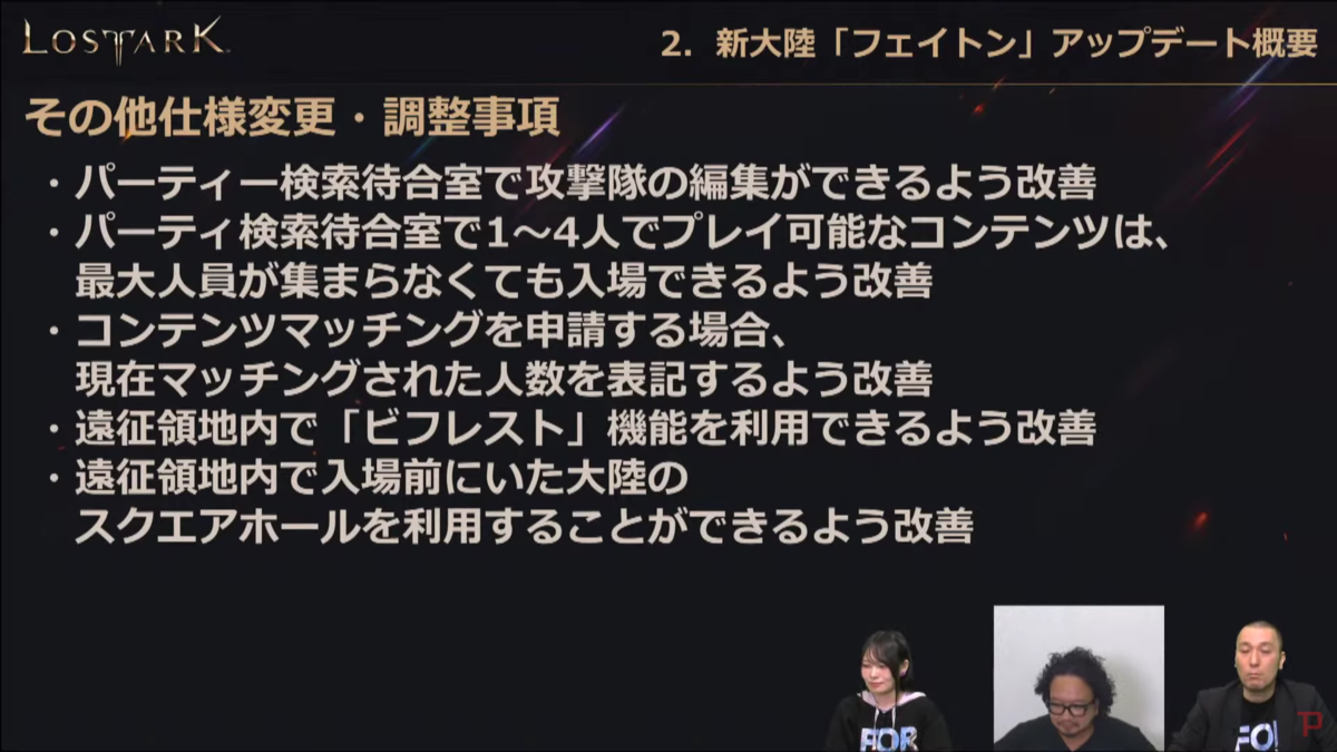 f:id:inkyoseikatu-blog:20210616130944p:plain