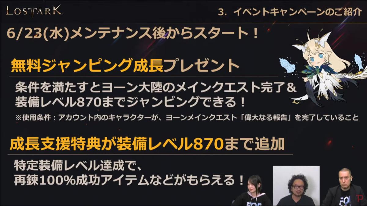f:id:inkyoseikatu-blog:20210616131217p:plain