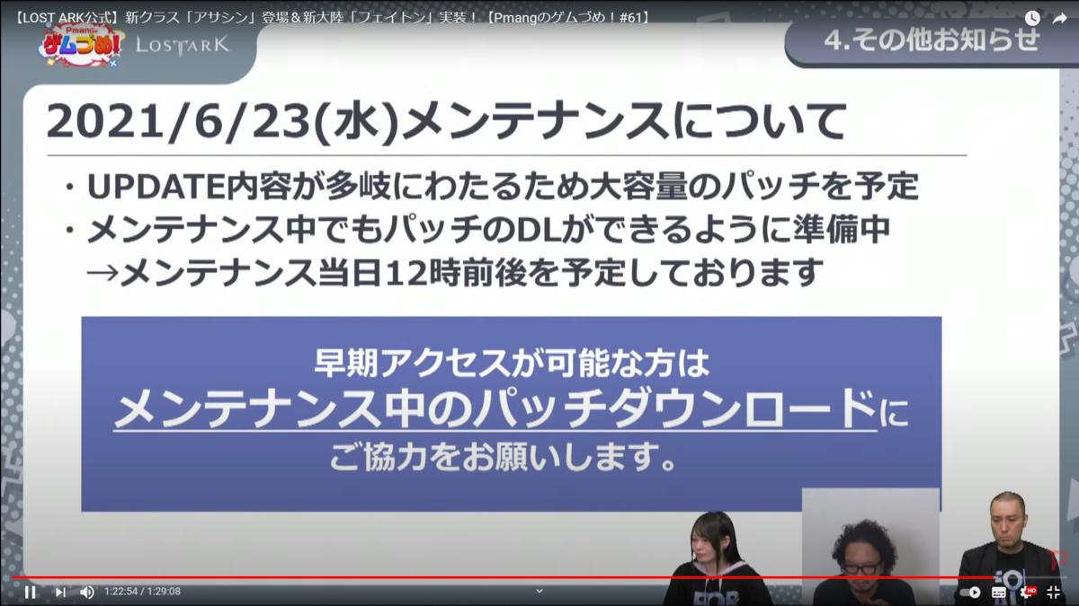 f:id:inkyoseikatu-blog:20210616131619p:plain