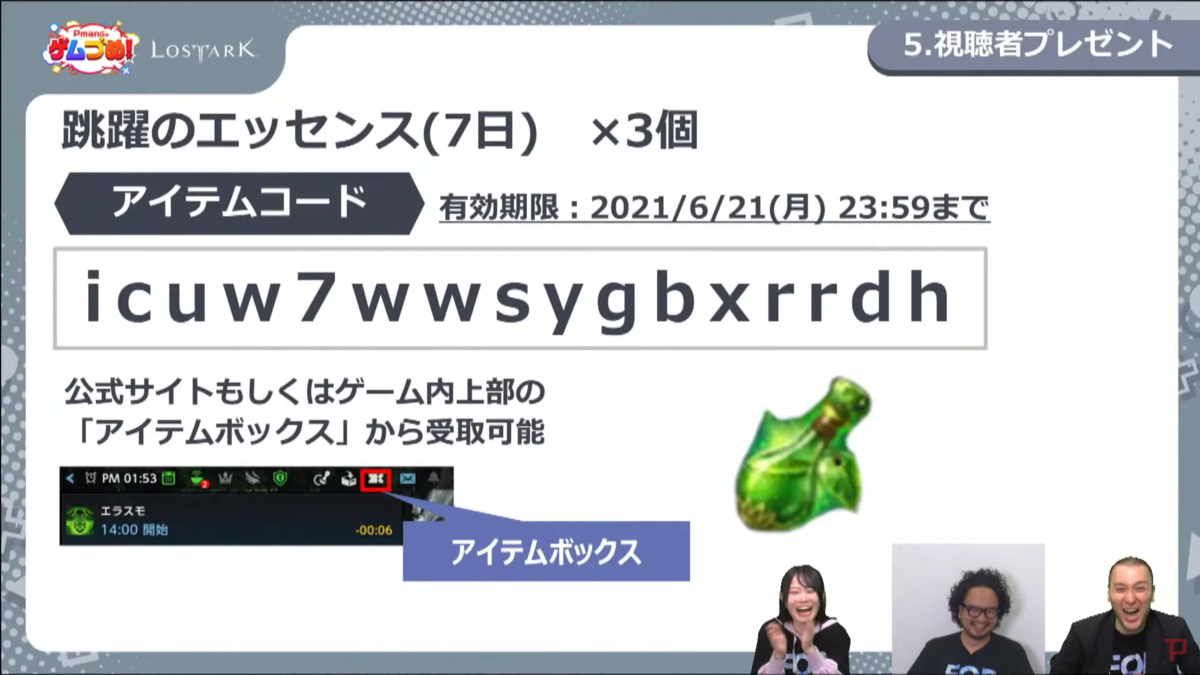 f:id:inkyoseikatu-blog:20210616131839p:plain