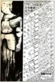 [book][data]フランス世紀末文学叢書