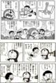 [anime][neta]