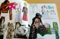 [fashion]OSSIE CLARK
