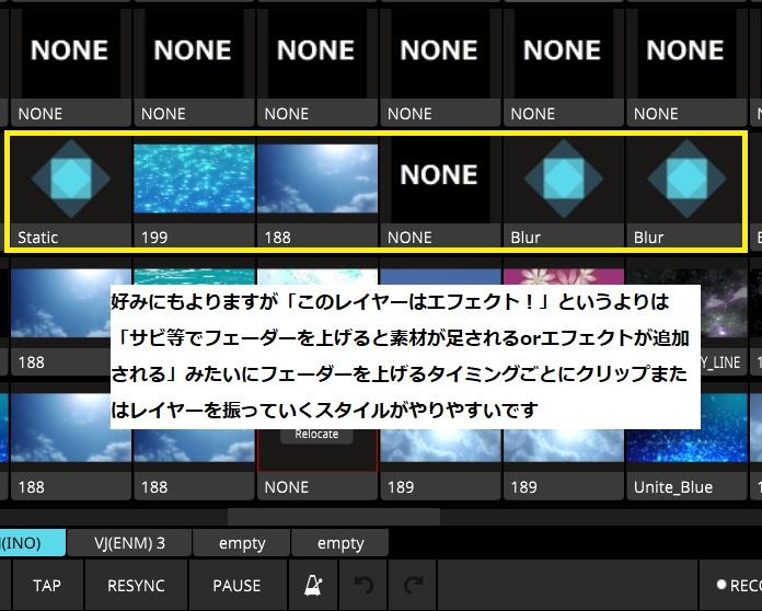 f:id:ino2408m:20200726104832j:plain