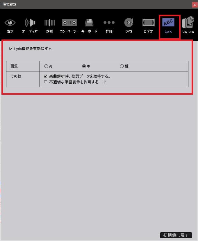 f:id:ino2408m:20210522104759j:plain