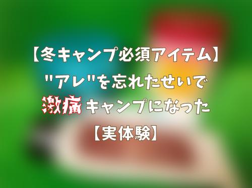 f:id:ino_ism:20190121211404p:plain