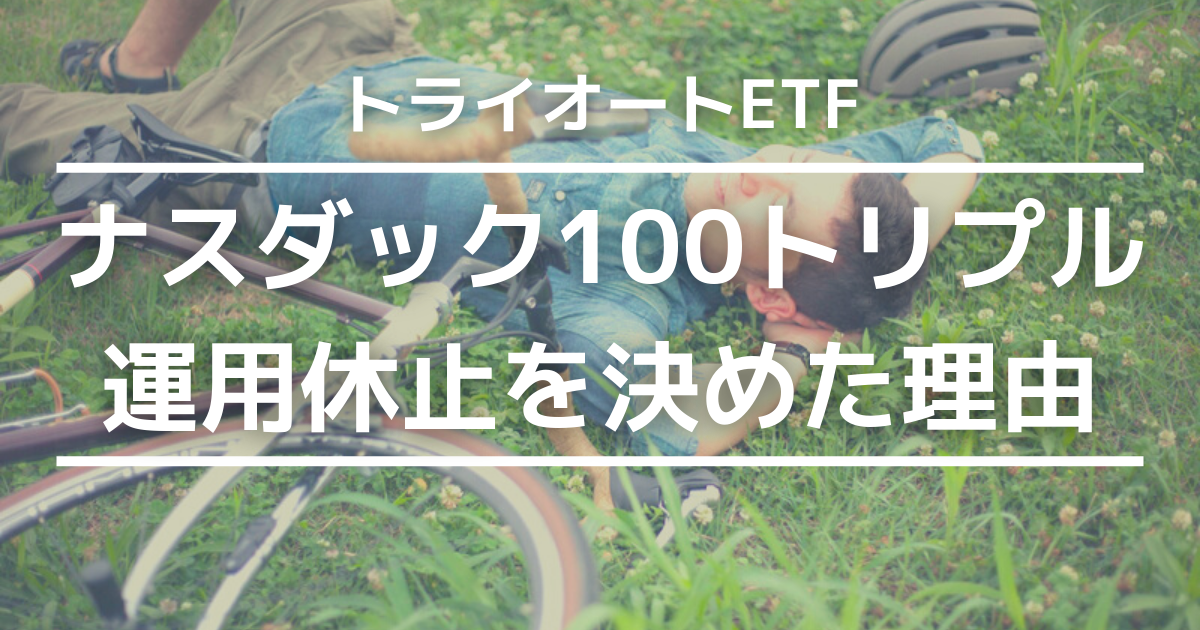 f:id:ino_ism:20210722131333p:plain