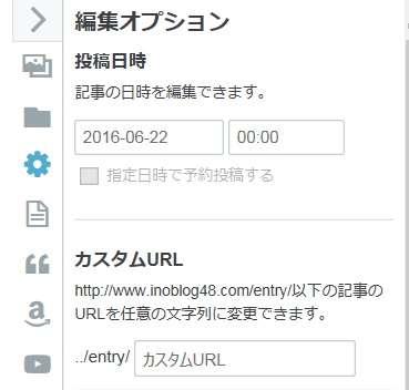 f:id:inoblog:20160622200403j:plain