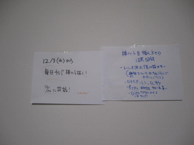 f:id:inoccent:20111207235529j:image