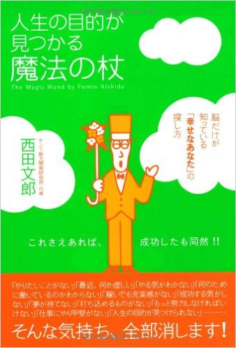 f:id:inochikeijiro:20170312212531p:plain