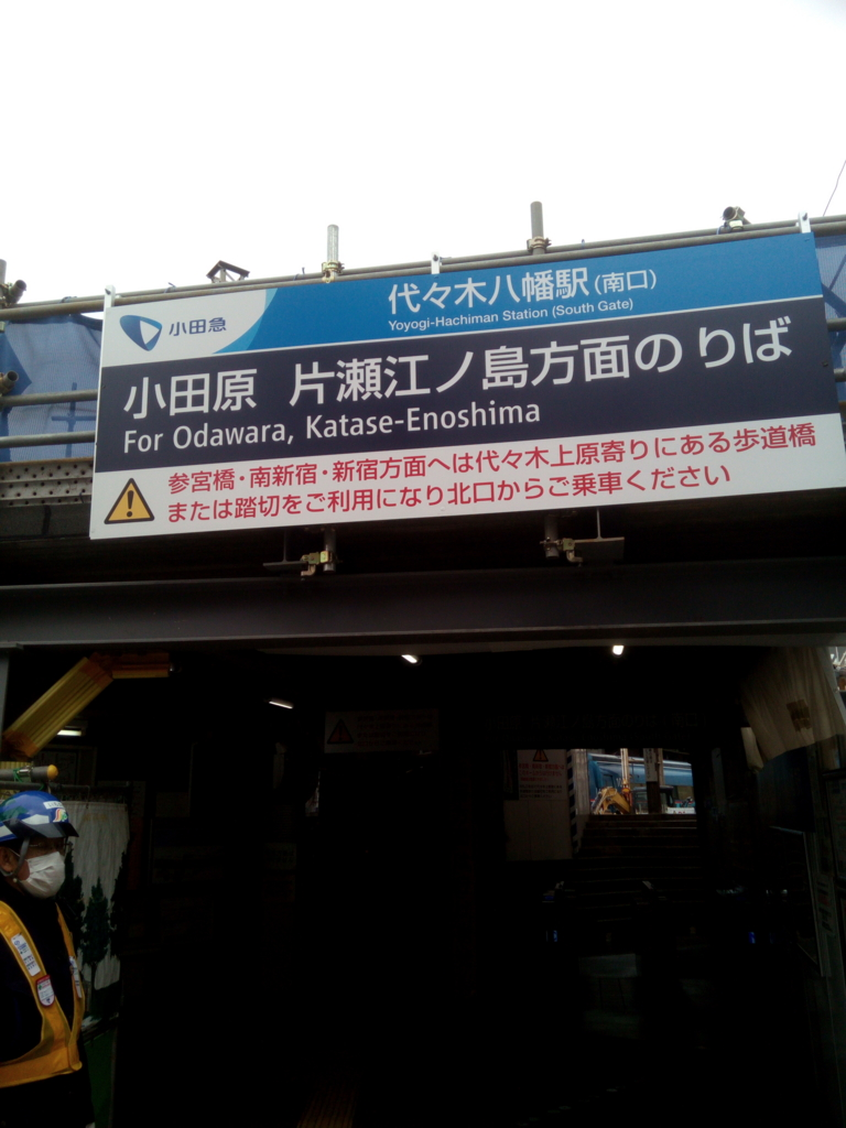f:id:inochikeijiro:20170314200544j:plain