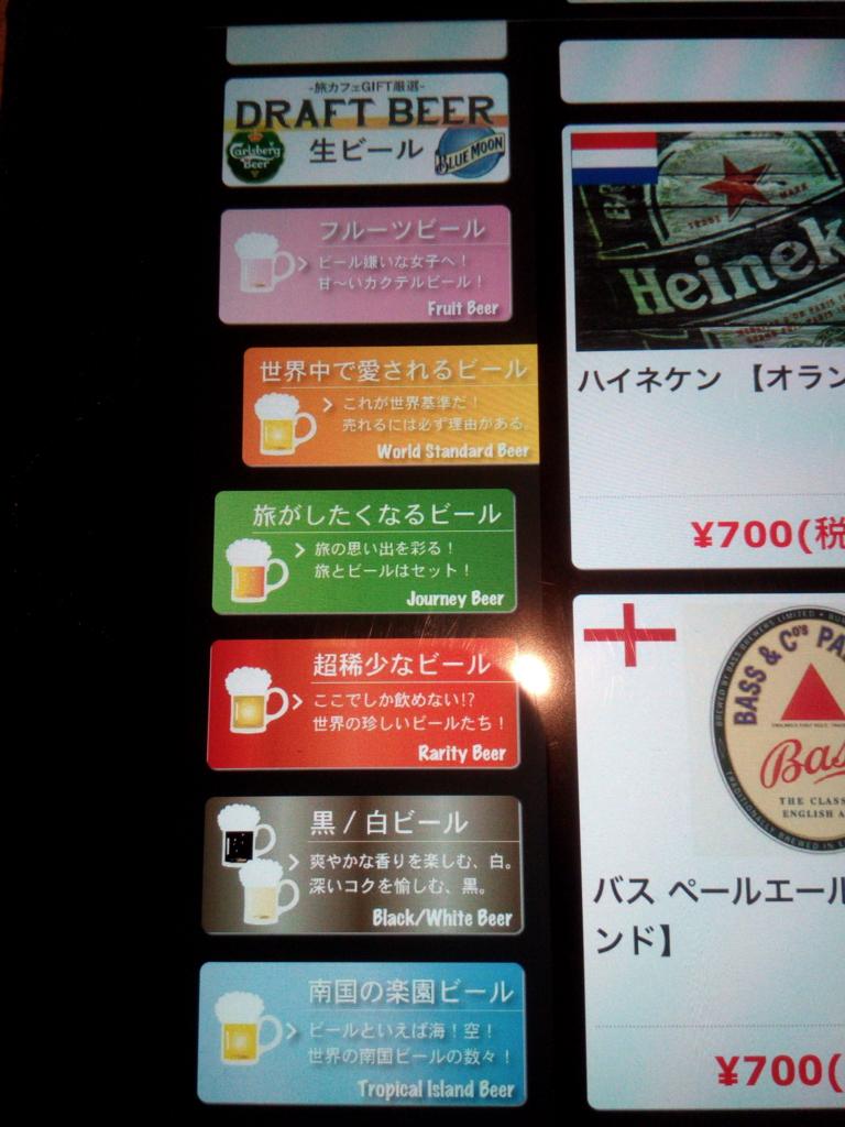 f:id:inochikeijiro:20170316232130j:plain
