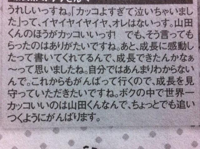 f:id:inoino_shigeshige:20161027180615j:image