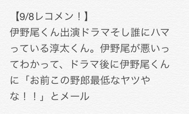 f:id:inoino_shigeshige:20161027185040j:image
