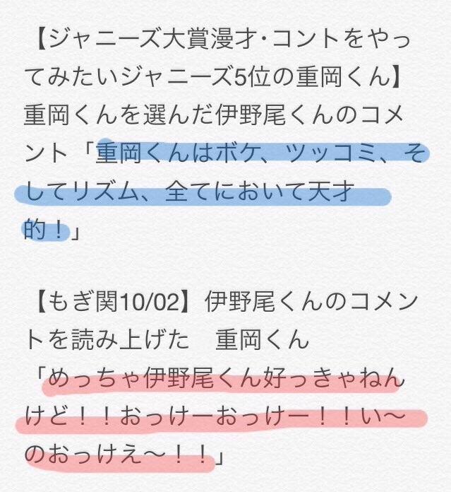 f:id:inoino_shigeshige:20161027194206j:image