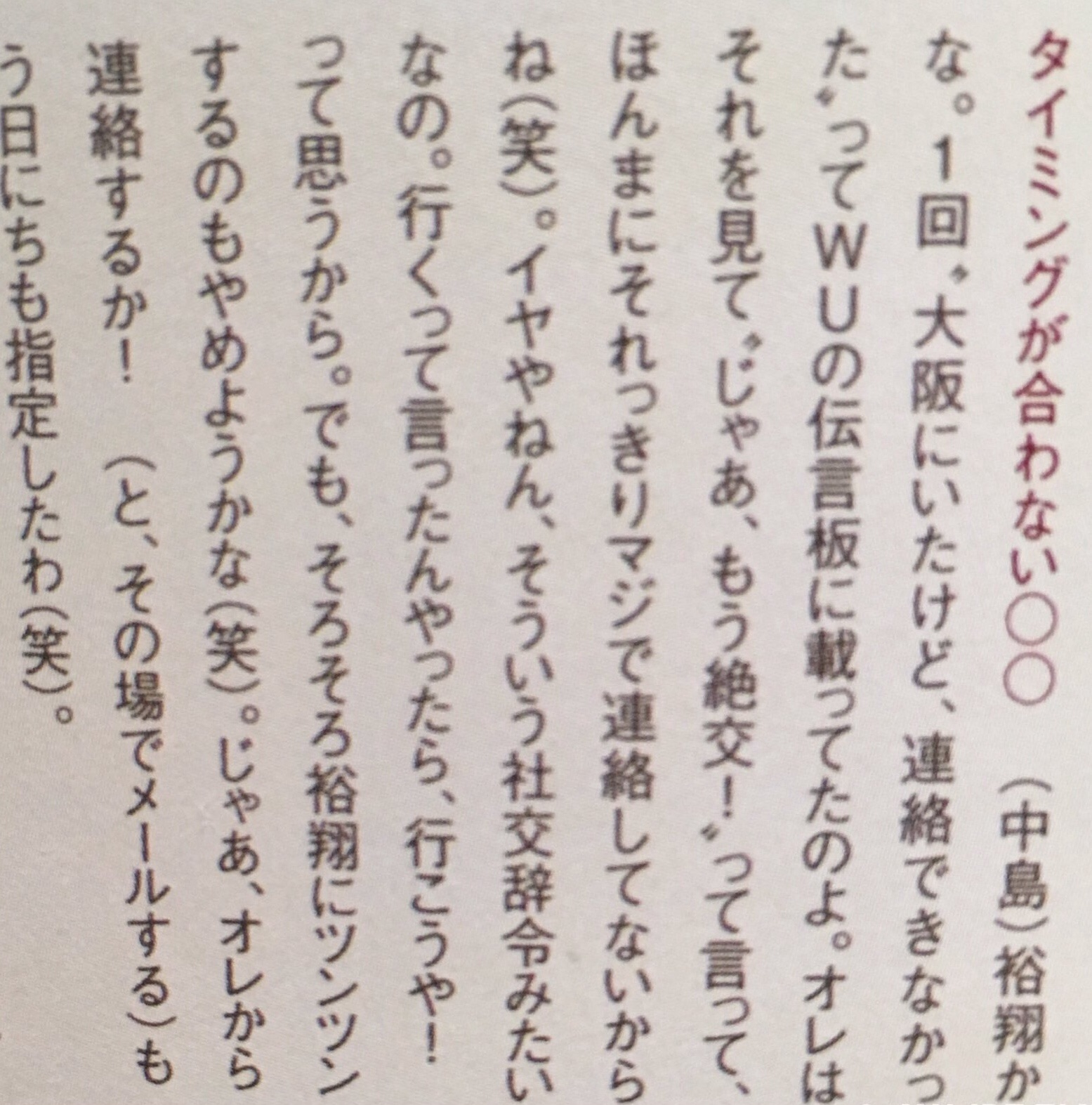 f:id:inoino_shigeshige:20161027195452j:image