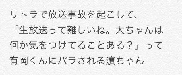 f:id:inoino_shigeshige:20161027200842j:image