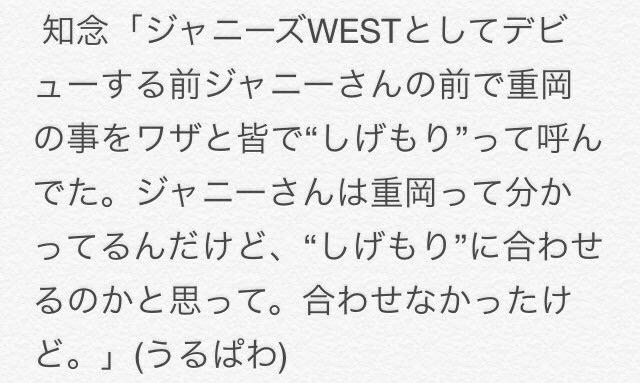f:id:inoino_shigeshige:20161027211053j:image