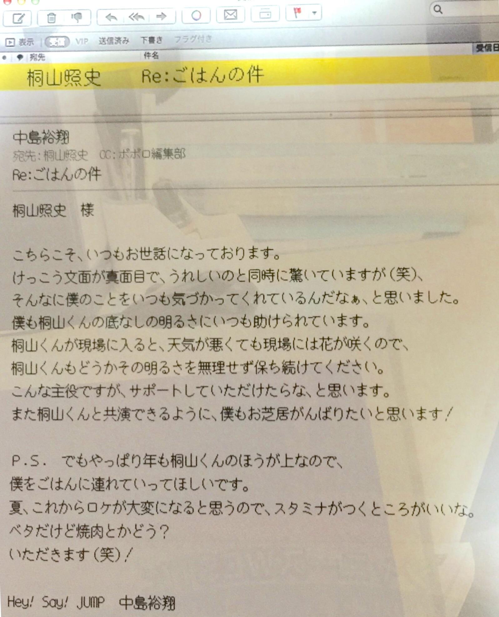 f:id:inoino_shigeshige:20161027214122j:image
