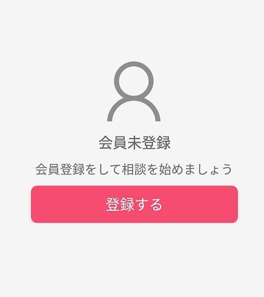 f:id:inoino_subcal:20170607101451j:plain
