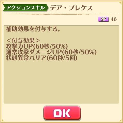f:id:inoino_subcal:20170720162147j:plain