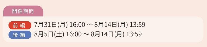 f:id:inoino_subcal:20170802112530j:plain