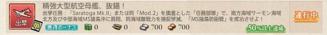 f:id:inoino_subcal:20170916095238j:plain