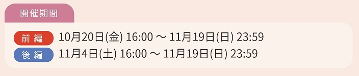 f:id:inoino_subcal:20171020094700j:plain