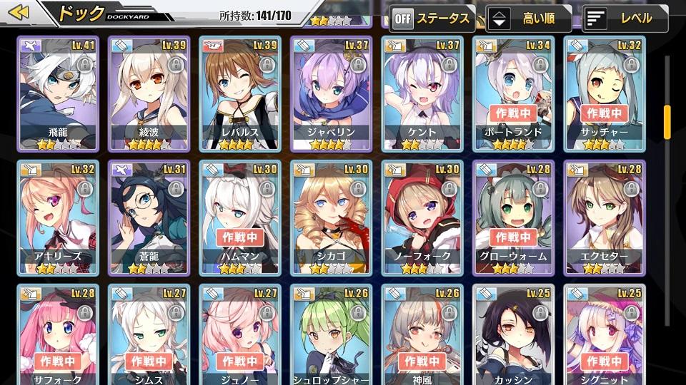 f:id:inoino_subcal:20171024124742j:plain