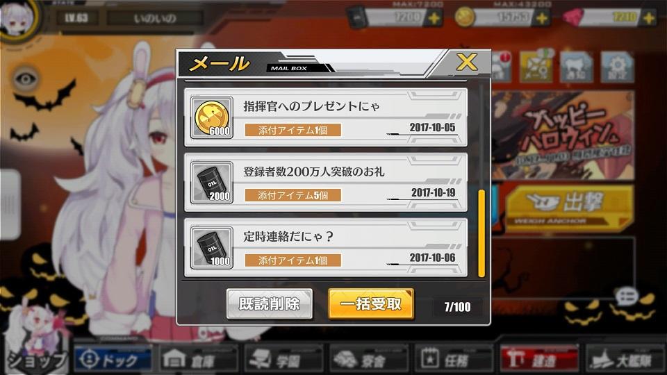 f:id:inoino_subcal:20171027234435j:plain