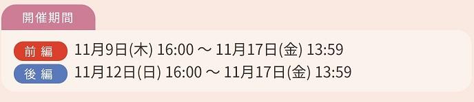 f:id:inoino_subcal:20171110003945j:plain
