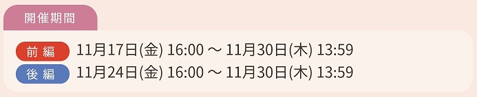 f:id:inoino_subcal:20171117084654j:plain