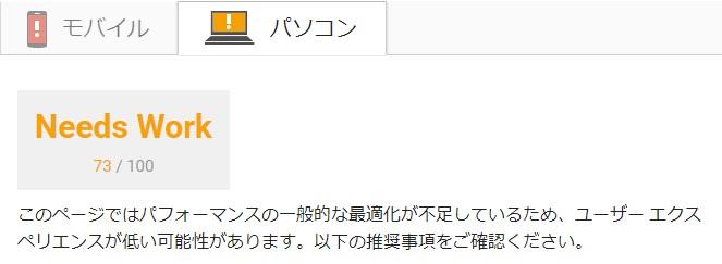 f:id:inoino_subcal:20171121164826j:plain