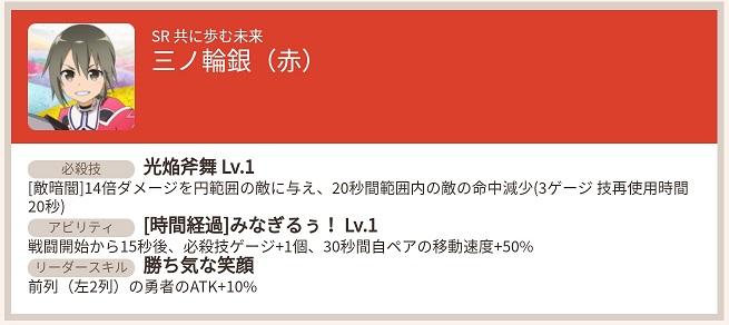 f:id:inoino_subcal:20171201221135j:plain