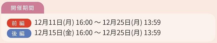 f:id:inoino_subcal:20171211085214j:plain